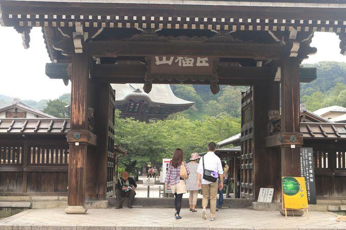 鎌倉五山第一位の「建長寺(けんちょうじ)」からスタート