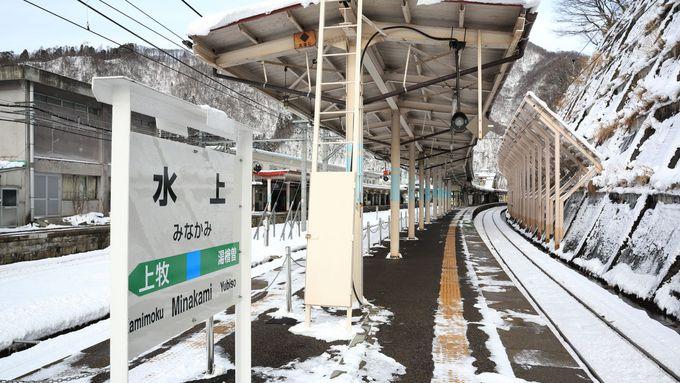 復路のJR水上駅から乗車するノスタルジー