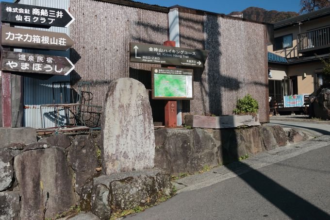 金時山矢倉沢口からの見晴らしの良い登山ルートで!「公時神社分岐」までは混雑知らず