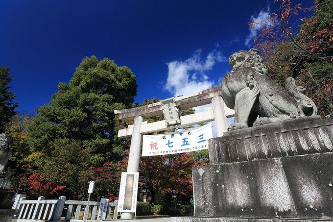 甲斐「武田神社」は武田信玄を祀る由緒正しき神社