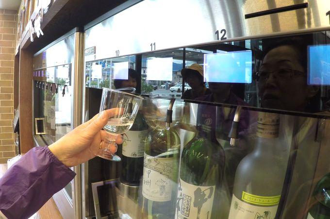日本初!駅ナカのワインサーバー登場。蔵出し16銘柄をテイスティング