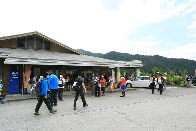 飯能駅から「さわらびの湯」経由のバスで行く「棒ノ折山」