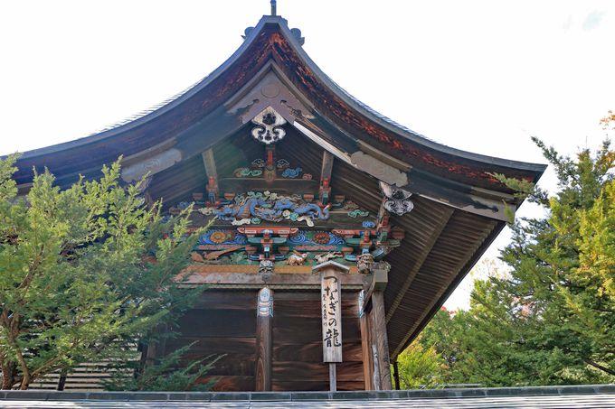 【2日目:午前】秩父神社