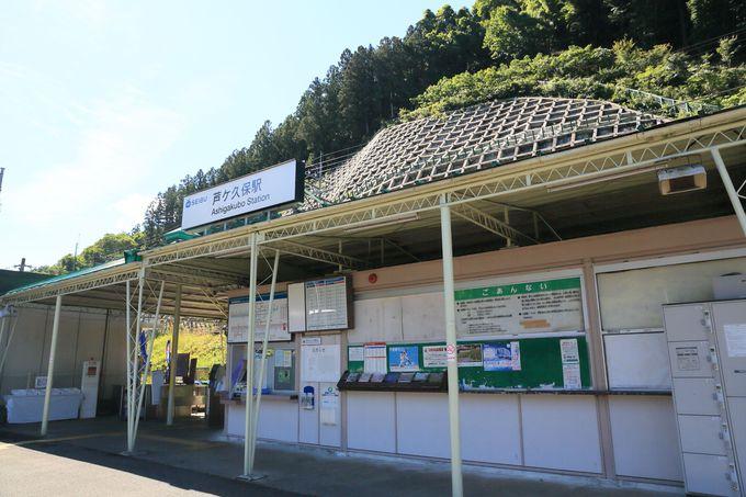 芦ヶ久保駅から始まる二子山ハイキング!