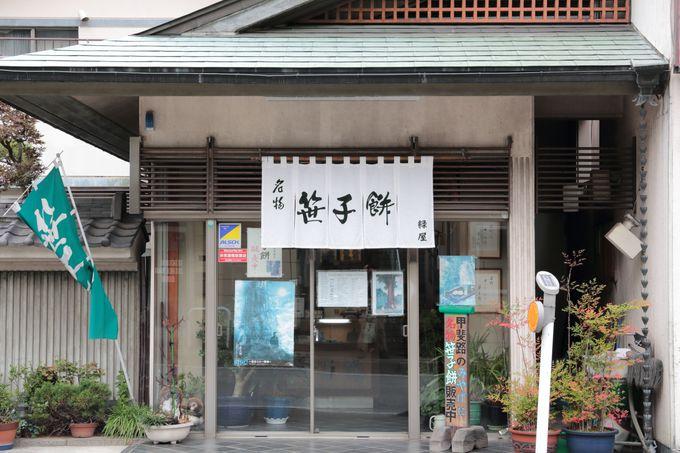 ご当地銘菓「笹子餅」。柔らかくヨモギの風味がベストマッチ