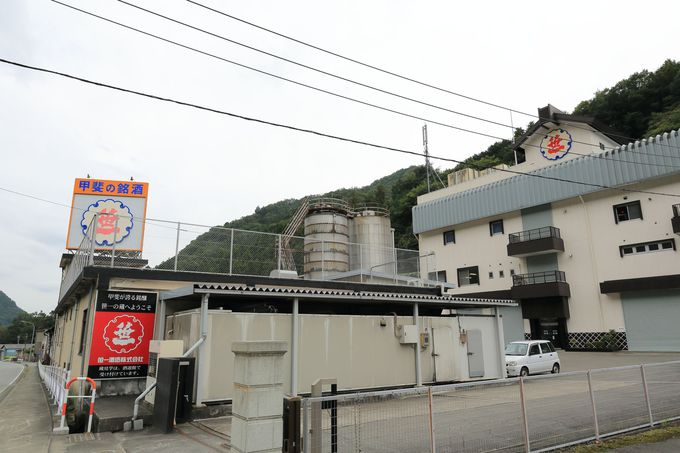 創業300年以上の老舗「笹一酒造株式会社」