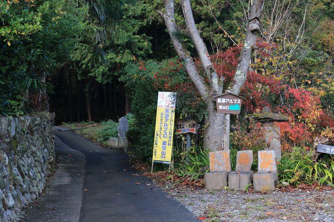 割引切符を使って秩父鉄道の野上駅から、穏やかな長瀞アルプスへ!