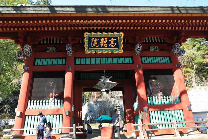 妙義神社は妙義山を信仰する霊験あらたかな神社!初詣にも最適