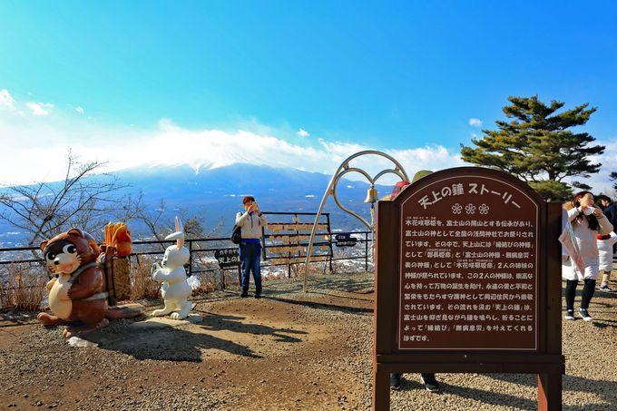 ロープウェイがある天上山は、山頂までの往復でも楽しめる