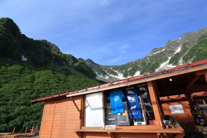 氷河圏谷涸沢カールの山小屋はロケーションが最高