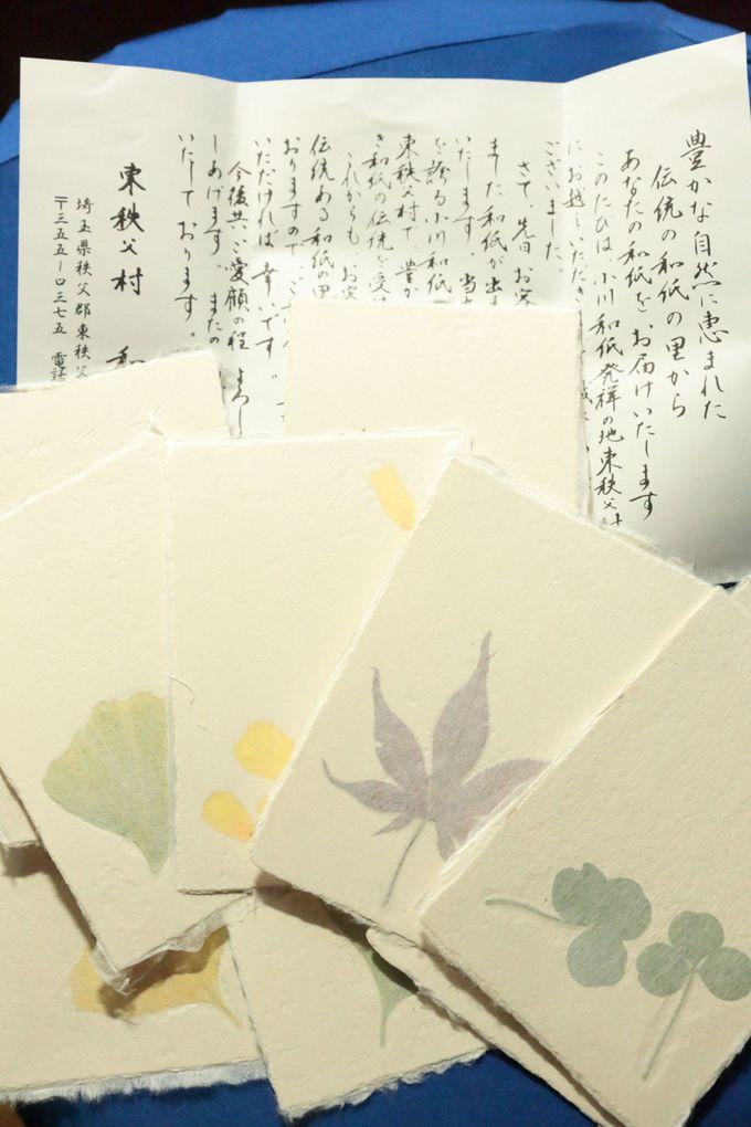 伝統工芸が脈々と受け継がれる和紙の里