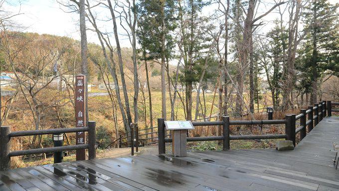 秋保温泉に深々と連なる奇岩の渓谷「磊々峡」