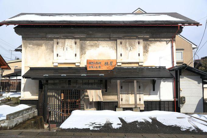 新幹線では珍しい温泉が付く「かみのやま温泉」駅