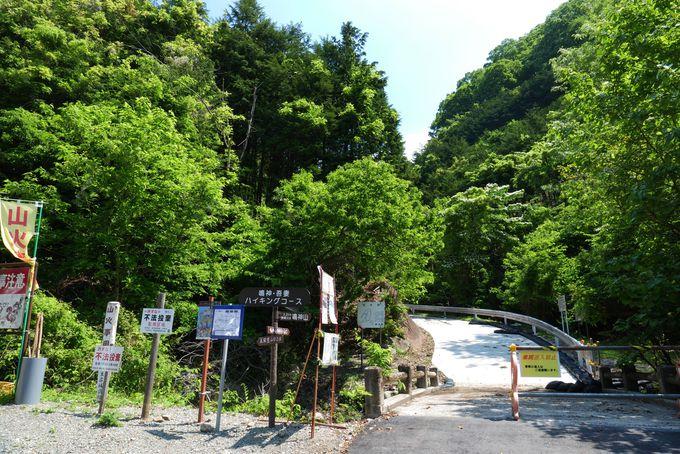 鳴神山へはおりひめバスで吹上停留所まで