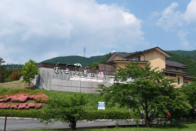 乙女峠を経てふじみ茶屋へ!足を延ばして箱根八景の湯へも