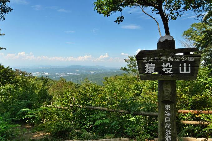 巨石を眺めて大展望の山頂へ