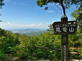 手軽な愛知の里山!猿投山で巨石・神社を巡る展望ハイキング