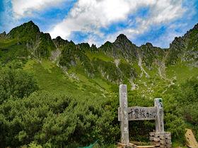手軽に3000m級の頂上へ!ロープウェイで行く長野・木曽駒ヶ岳