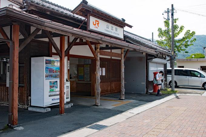 高松山へのスタートはJR御殿場線山北駅より