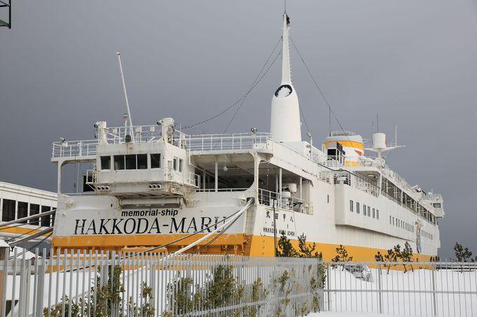 かつての青函連絡船を見学できる青森港