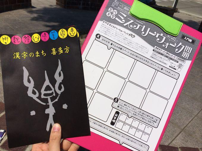 1000円で謎解きと古代文字のグッズ!