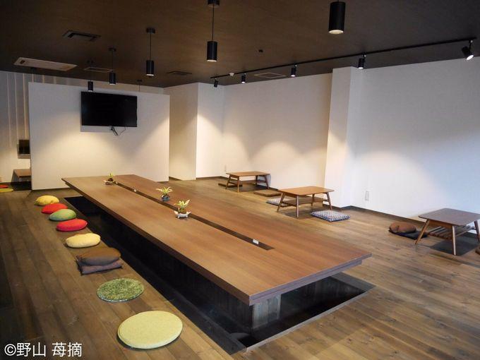 俵屋の料理や珈琲をオシャレに生まれ変わった空間で!