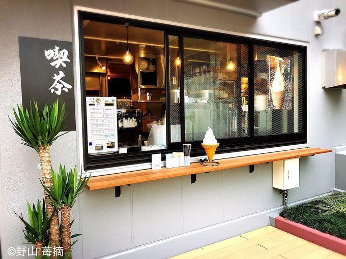 築地食のまちづくり協議会が運営する魚河岸食堂には喫茶も!