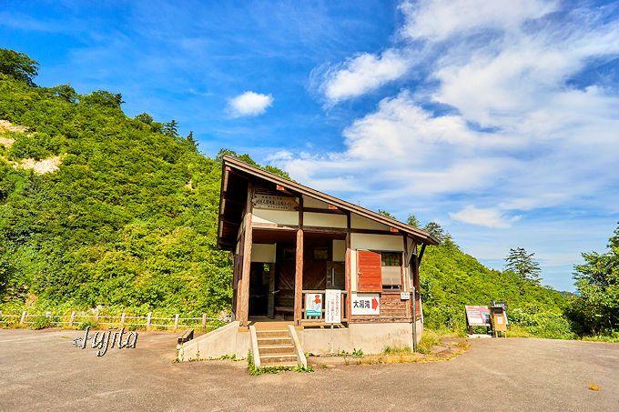 川原毛大湯滝は駐車場から徒歩15分!