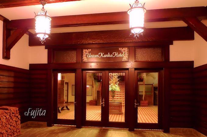 雲仙温泉「雲仙観光ホテル」は、夜の館内が素晴らしい