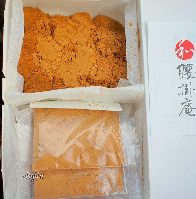 京都以外で日本一!山形・天童「腰掛庵」の絶品「わらび餅」