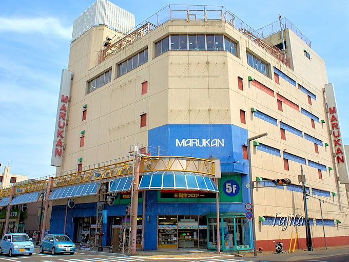 大食堂が人気のマルカン百貨店は花巻市を代表するデパート