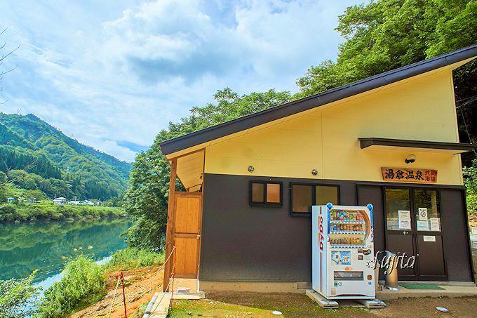 湯倉温泉は共同浴場と鶴亀荘があるだけの秘湯
