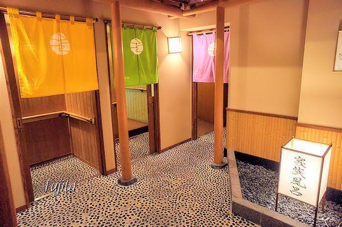 新館部分には専用大浴場や貸切風呂を完備!