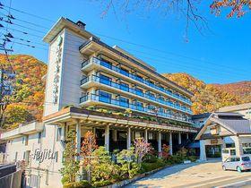 作並温泉は紅葉の名所!仙台市・鷹泉閣岩松旅館で絶景の紅葉狩り