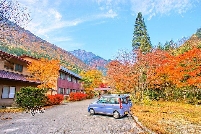 葛温泉「仙人閣」は龍神湖に一番近い!