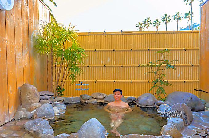 熱川温泉「ホテルおおるり」で温泉三昧!
