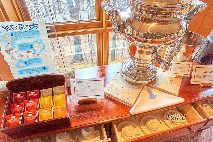 宿泊者専用ティーラウンジで、名門紅茶「ロンネフェルト」を堪能!