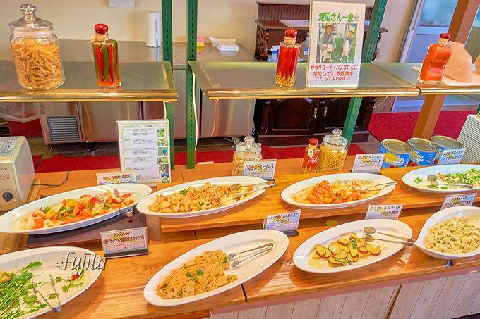 「高原のテーブル」はイタリアン・レストラン!