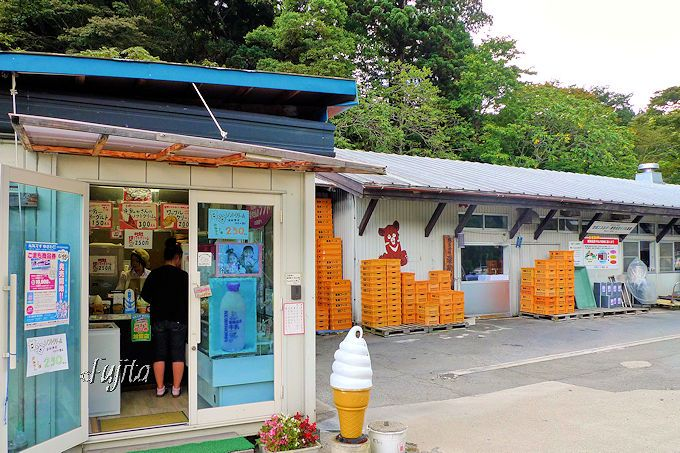 小安峡温泉を活用した牛乳工場に直売店が併設