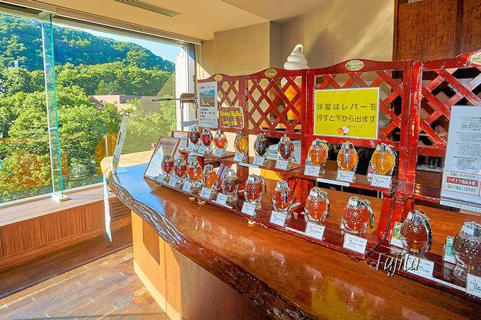 20種類の蜂蜜バイキング!?定山渓温泉「章月グランドホテル」の大好評な食事