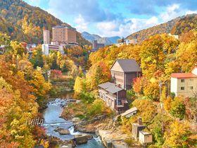 定山渓温泉で紅葉狩り!札幌を代表する温泉街の紅葉スポット5選