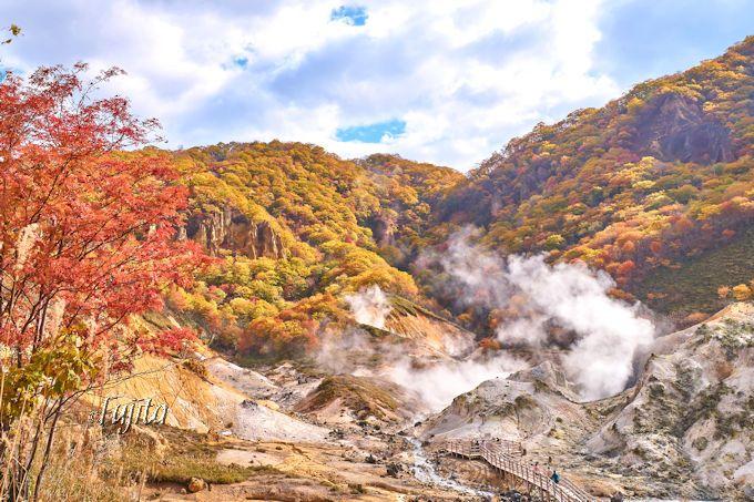 登別温泉の紅葉5選!地獄谷とおすすめ観光名所で紅葉狩り