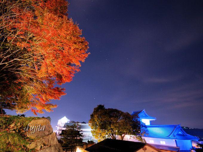 兼六園の紅葉ライトアップ前に金沢城公園へ!