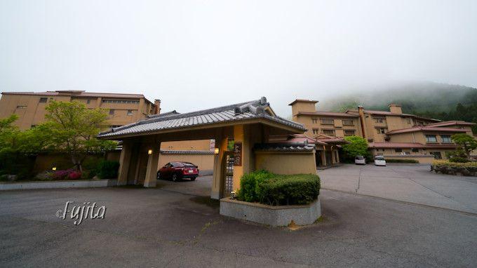 雲仙温泉東園は美しい湖畔の高級旅館!