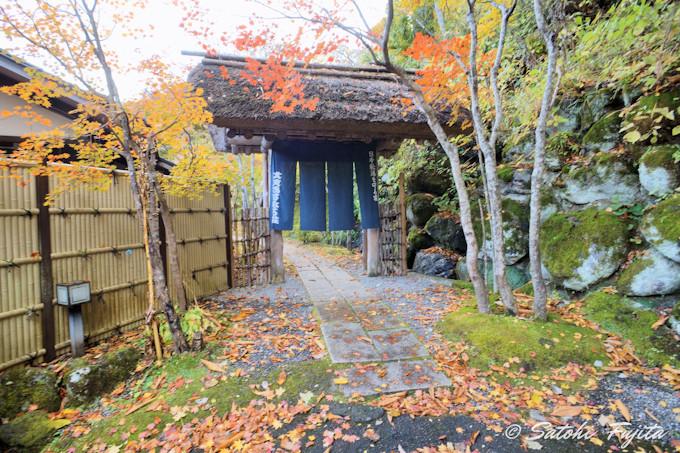二岐温泉「大丸あすなろ荘」で、秘湯本来の魅力を味わう!