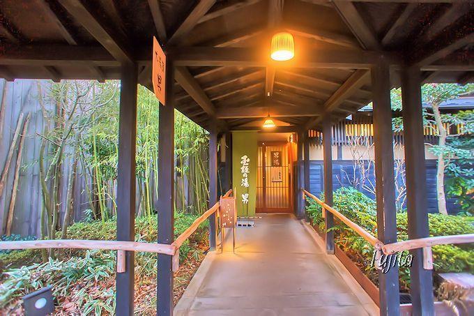 無料の貸切露天風呂で箱根強羅温泉を満喫!