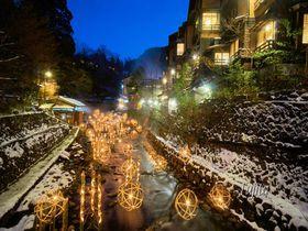 黒川温泉「湯あかり」で熊本観光満喫!冬季限定ライトアップ