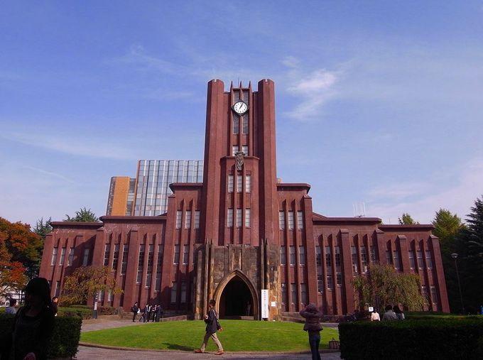 東大に学ぶ 〜東京大学総合研究博物館と知のプロムナード〜