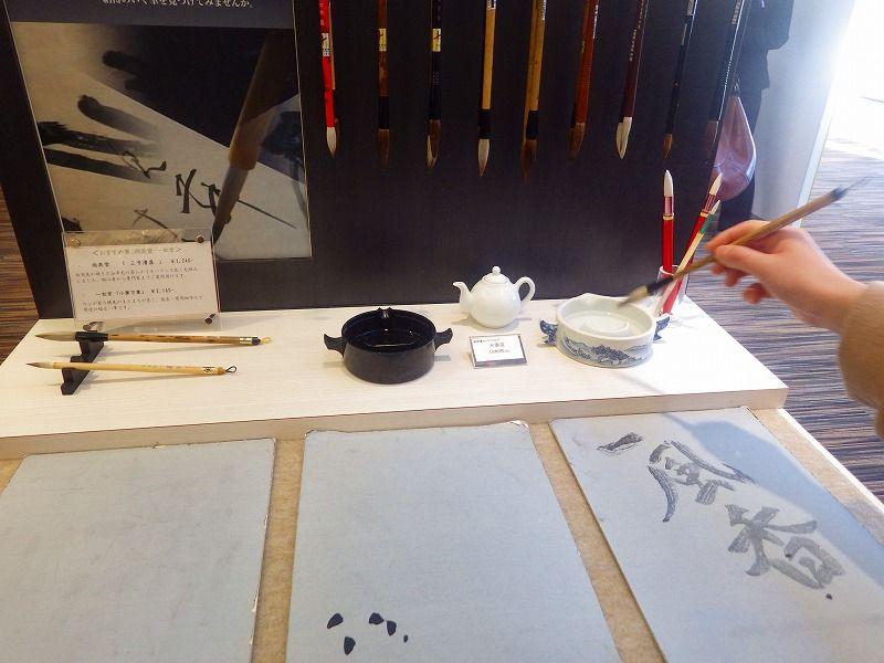 プロも満足。多くの書筆が揃う熊野の地