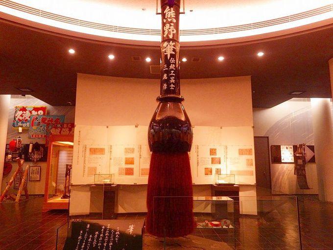 巨大な筆に圧倒!熊野町観光は「筆の里工房」から